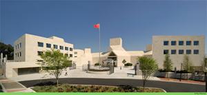 Chinese embassy DC