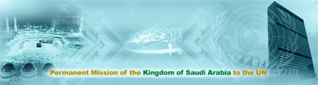 Saudi Mission to the UN