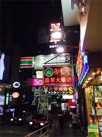 Kowloon night scene