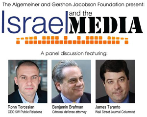 Israel and the Media