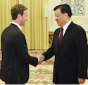 Mark Zuckerberg & Liu Yunshan