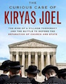 The Curious Case of Kiryas Joel
