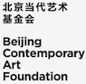Beijing Contemporary Art Foundation