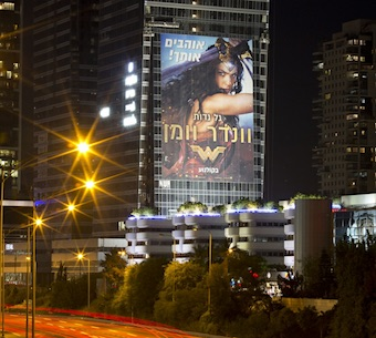 Wonder Woman billboard in Tel Aviv, Israel