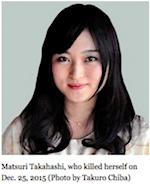 Matsuri Takashi