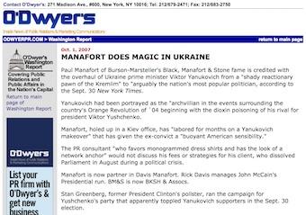 Manafort Does Magic in Ukraine